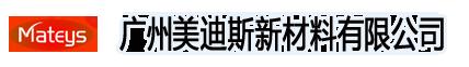 广州s8s.cc同升国际官网
